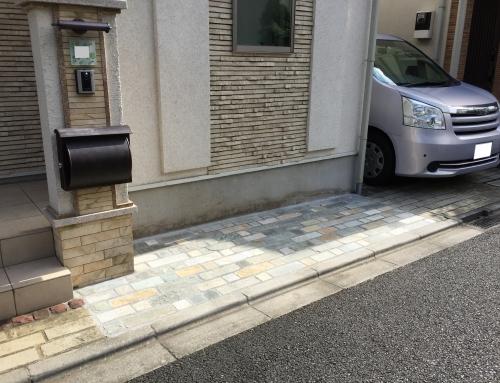 花壇を撤去して駐輪スペースにリフォーム@世田谷区